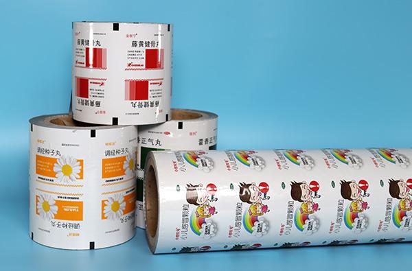 复铝药品用包装膜